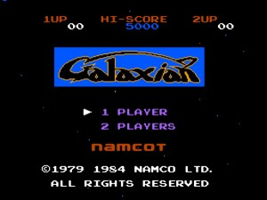 galaxian_main